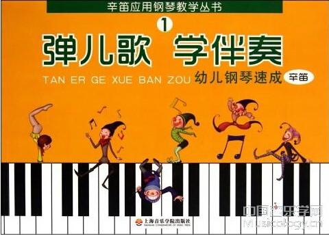 橙色温度钢琴简谱