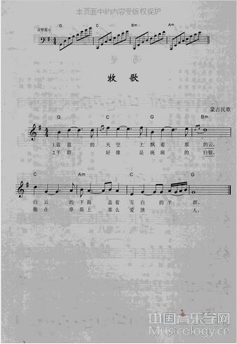 狼人琵琶伴奏简谱