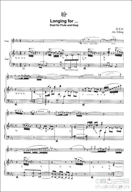 《盼》   长笛,小提琴,竖琴三重奏   《小河淌水》   《茉莉花》