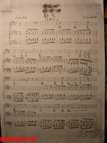 黄自 思乡 钢琴谱