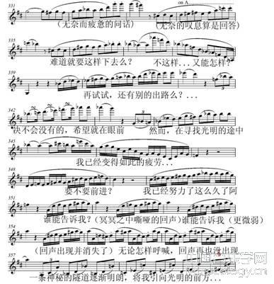 大悲咒佛教音乐曲谱>||佛教歌曲大悲咒曲谱||大悲咒