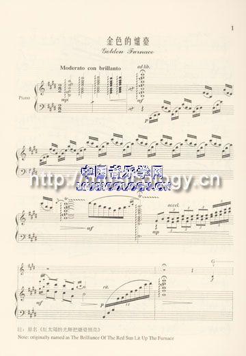陈钢 红色小提琴 潘寅林演奏 限量豪华版